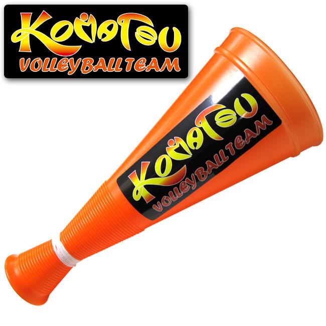 KOMATSU AOLLEYBALL TEAM