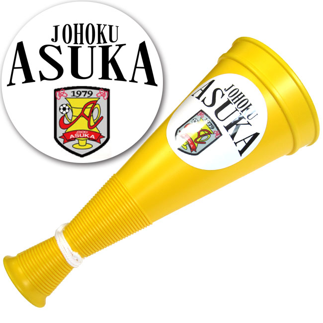 JOHOKU ASUKA
