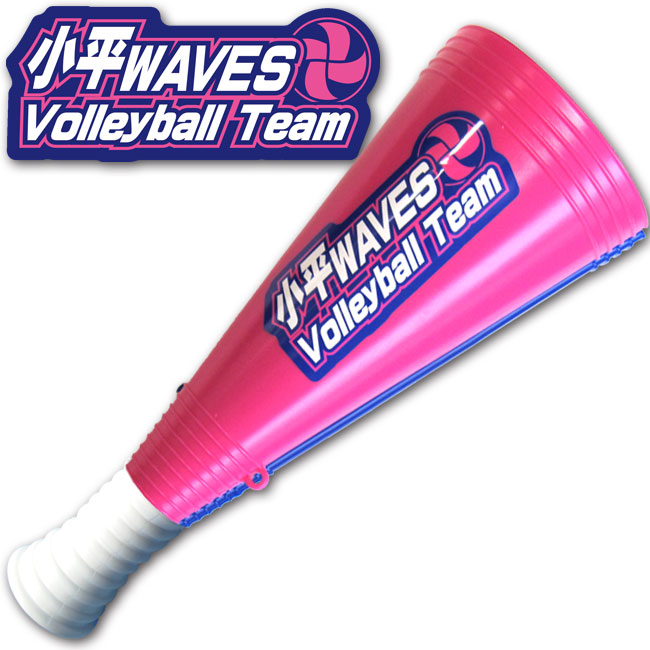 小平WAVES Volleyball Team