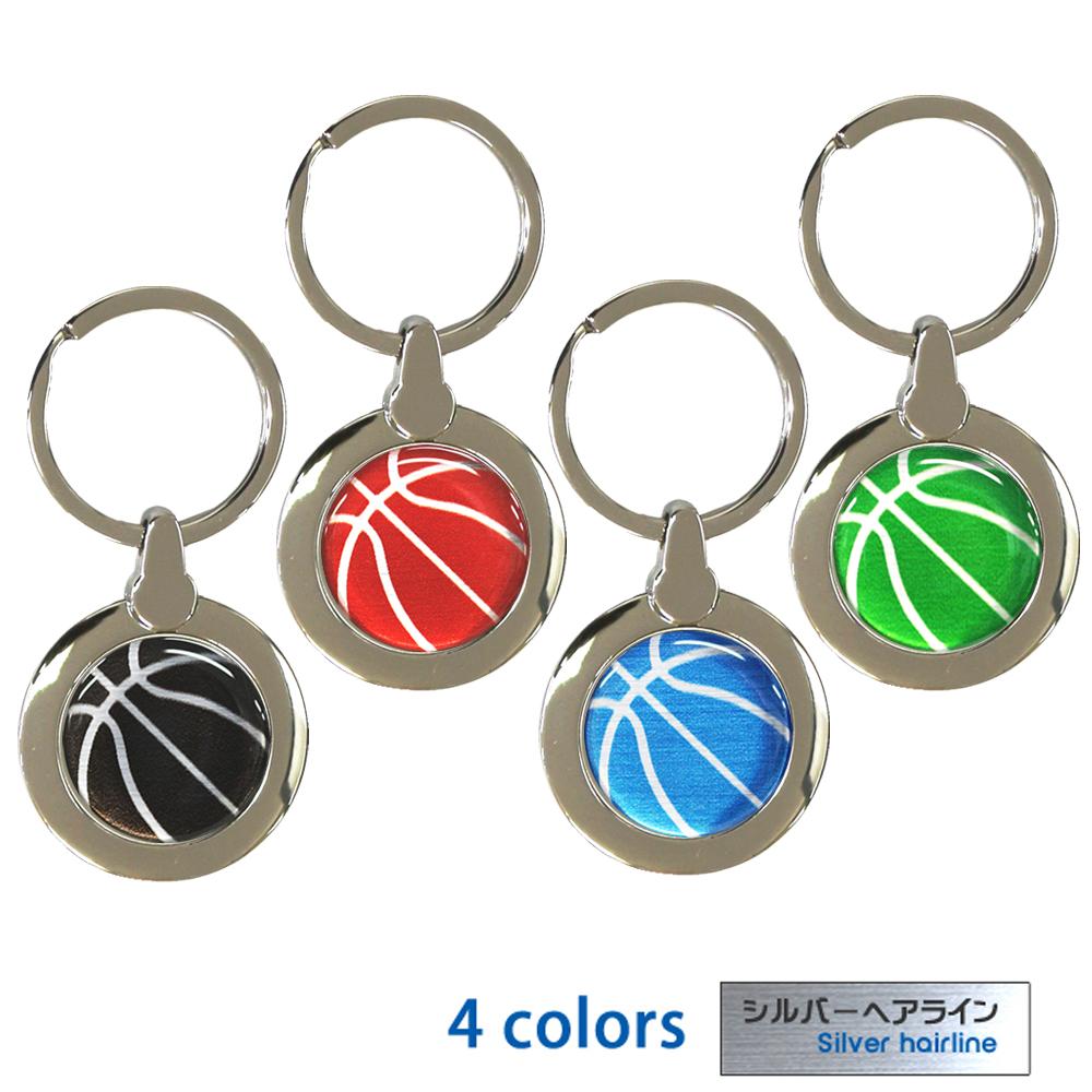 円形キーホルダー バスケットボール柄