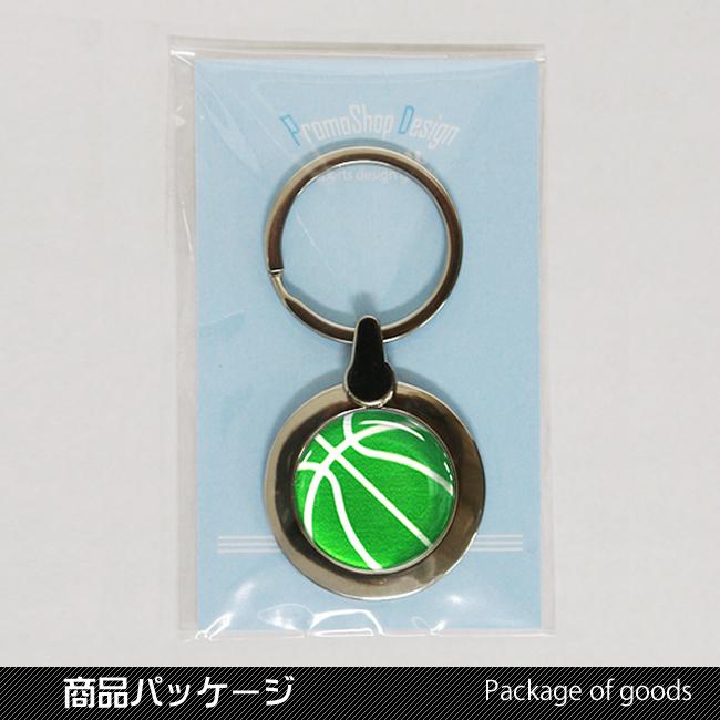 円形キーホルダー バスケットボール柄(商品パッケージ)