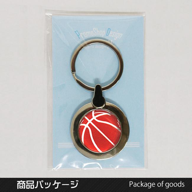 円形キーホルダー バスケットボール柄(トートバック)