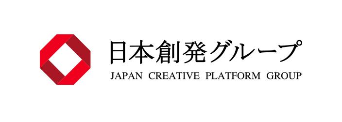 株式会社日本総発グループ