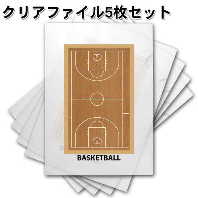 バスケットボールコート柄クリアファイル