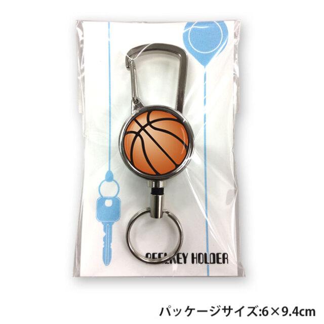 シルバーリールキーホルダー バスケットボール柄 梱包