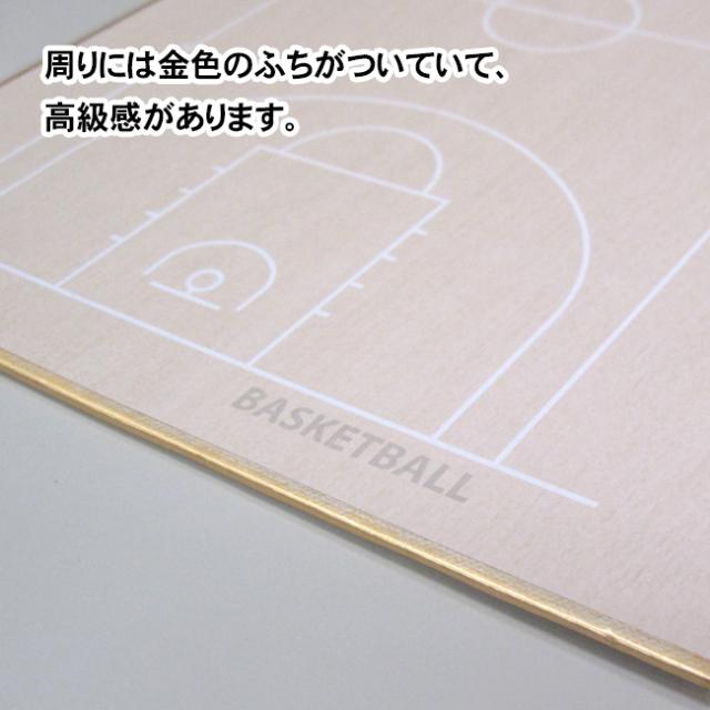 バスケットボール色紙 金フチ