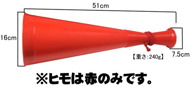 ロングビッグ型サイズ