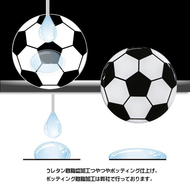 マグネット サッカーボール柄 商品名