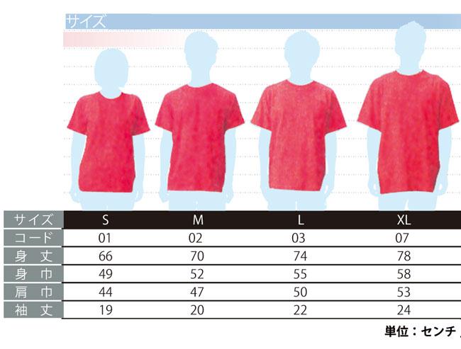 サイズ ヘビーウエイトTシャツ サイズ一覧