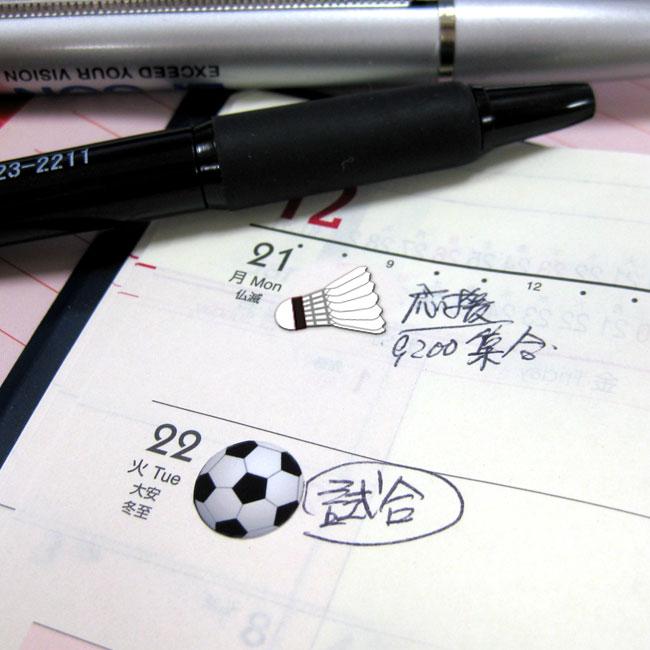 バドミントンシール カレンダーの使用例画像