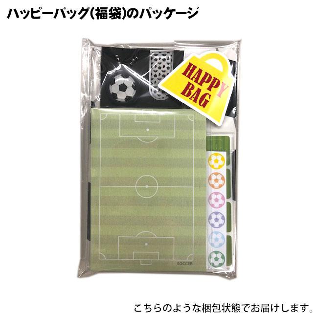 サッカーハッピーバッグの梱包状態