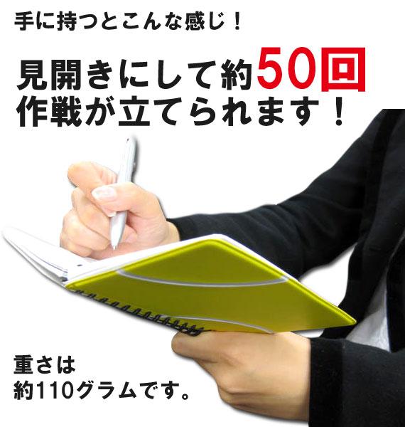 練習帳イメージ