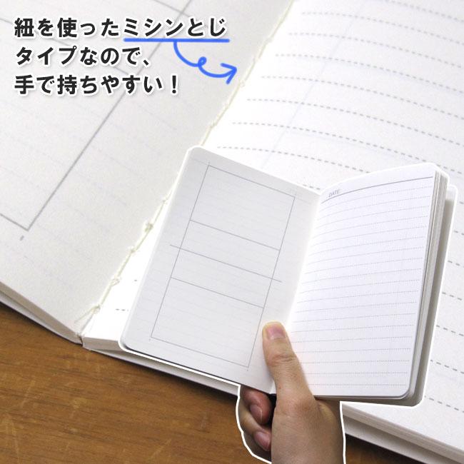 作戦ノート バレーボール ミシン綴じなので開きやすい