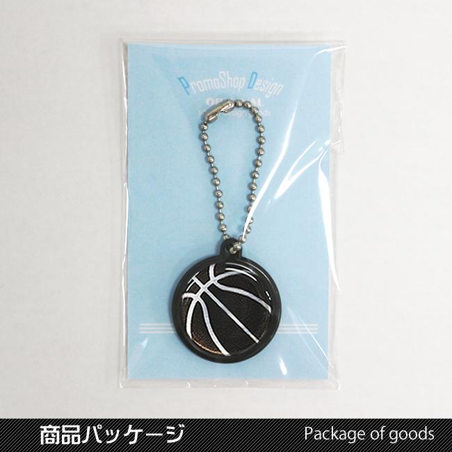 ストラップバスケットボール柄 商品パッケージ